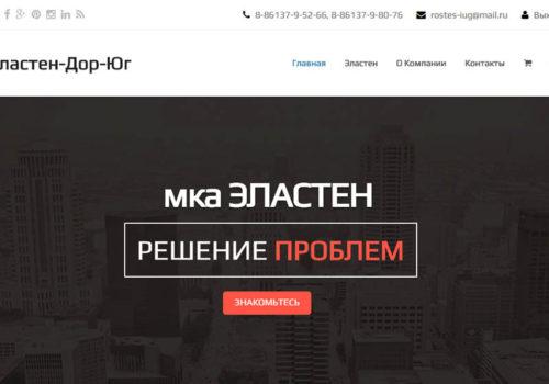 Эластен-дор-юг.рф. Резино-битумный модификатор МКА ЭЛАСТЕН